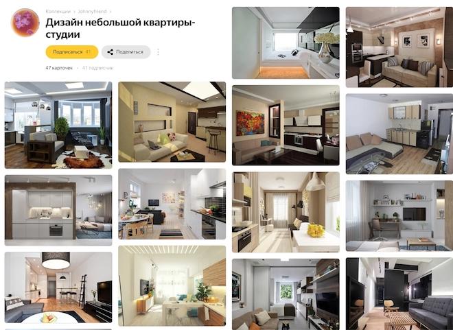 Коллекция из 47 фото дизайнов небольших квартир-студий