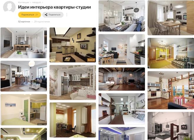 Коллекция из 52 фото идей интерьеров квартир-студий