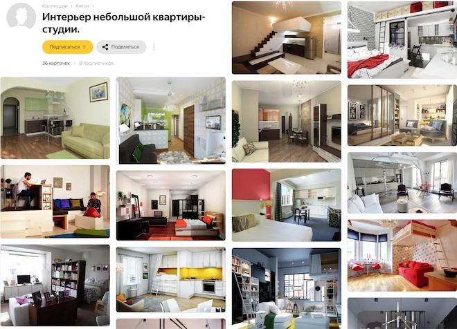 Коллекция из 36 фото интерьеров небольших квартир-студий
