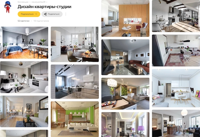 Коллекция из 52 фото дизайнов квартир-студий